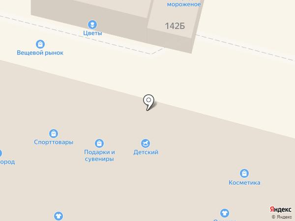 Магазин садово-хозяйственных товаров на карте Краснослободска