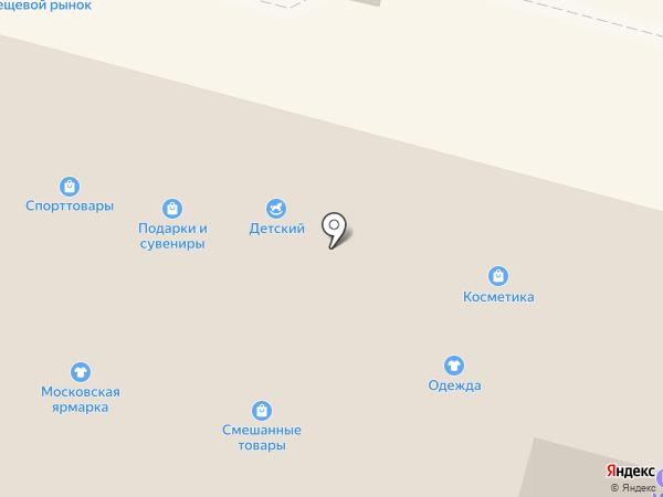 Магазин хозяйственных товаров на карте Краснослободска