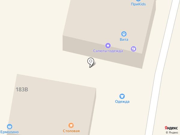 Магазин одежды на карте Краснослободска