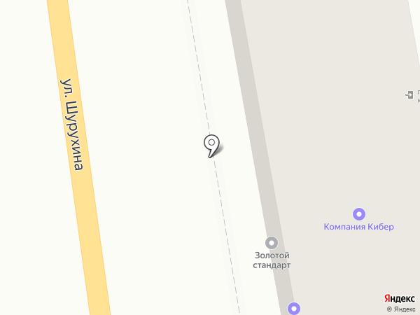 Купи-Продай на карте Волгограда