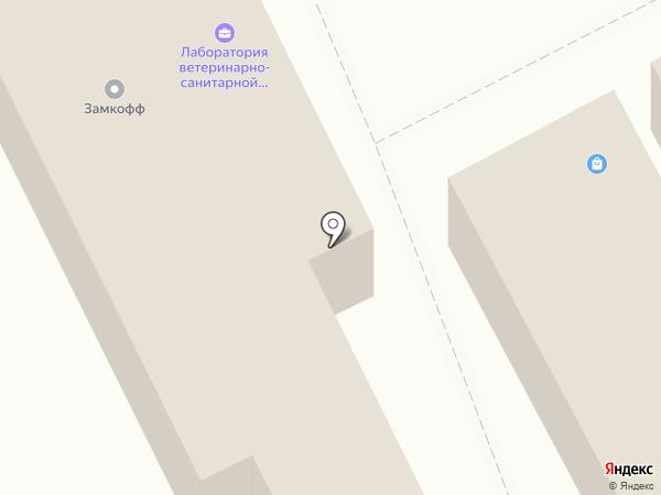 Магазин одежды для всей семьи на карте Волгограда