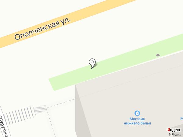 Киоск специй на карте Волгограда