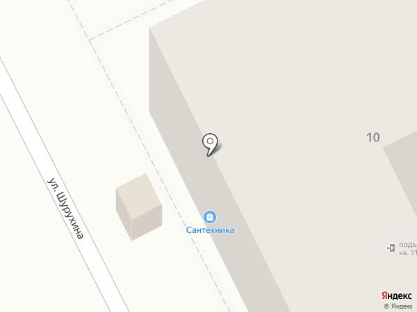 Мастерская по ремонту сотовых телефонов на карте Волгограда