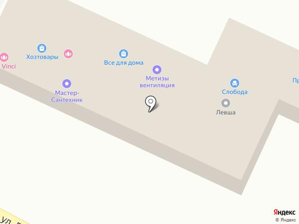 Джип-Маркет.РФ на карте Краснослободска
