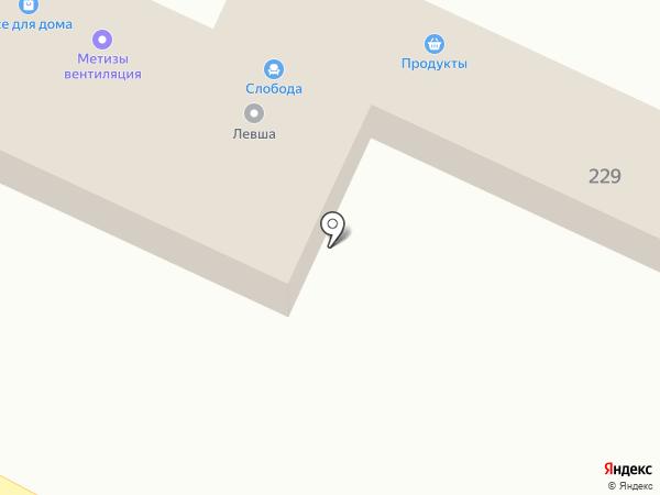 Магазин автозапчастей на карте Краснослободска