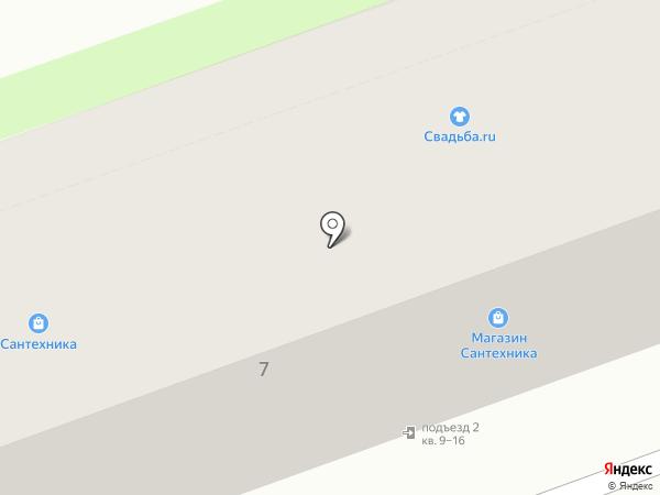 Paradise на карте Волгограда