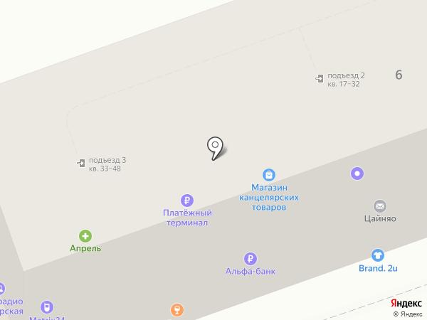 Кафетерий на Ополченской на карте Волгограда
