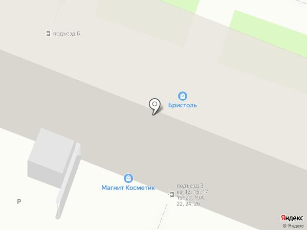 Бристоль на карте Волгограда