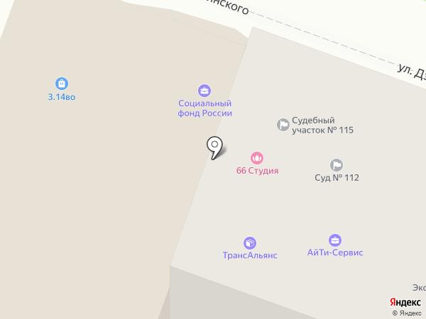 Оценочная компания на карте Волгограда
