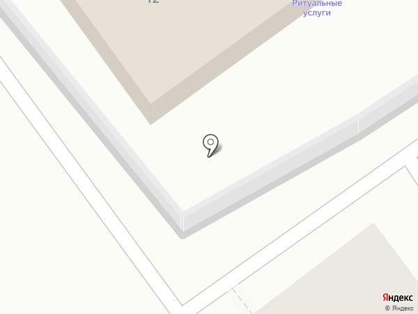 Магазин ритуальных принадлежностей на карте Волгограда