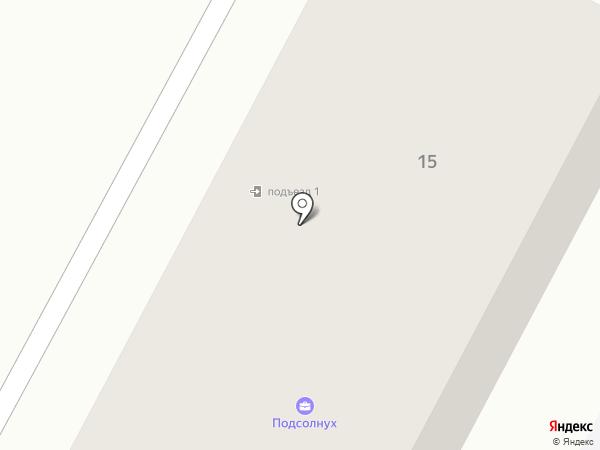 Подсолнух на карте Краснослободска