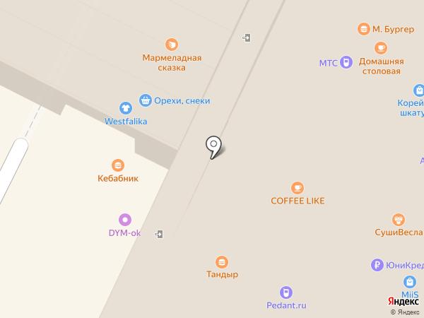 Take & Wake на карте Волгограда