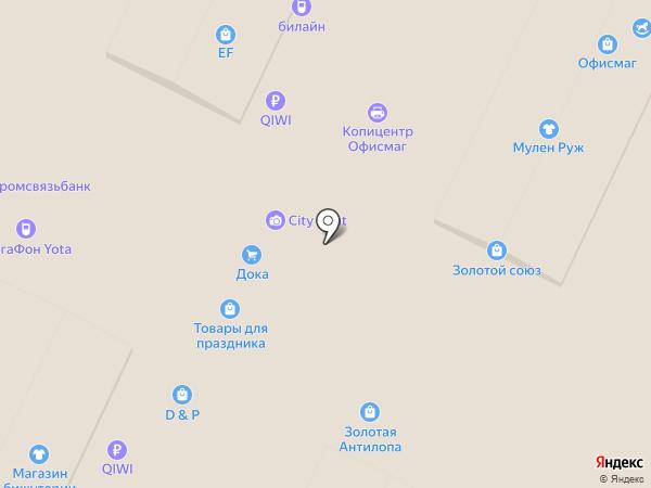 Bellezza на карте Волгограда