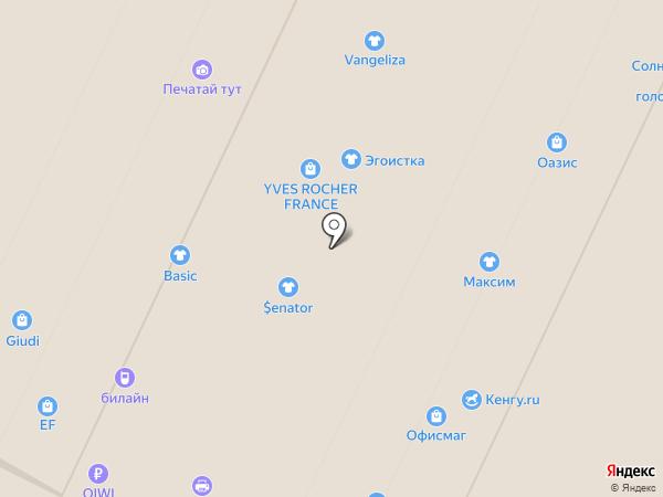 Demmy на карте Волгограда