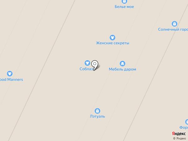 Фаббрис на карте Волгограда