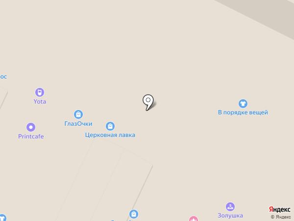 CARMEN на карте Волгограда