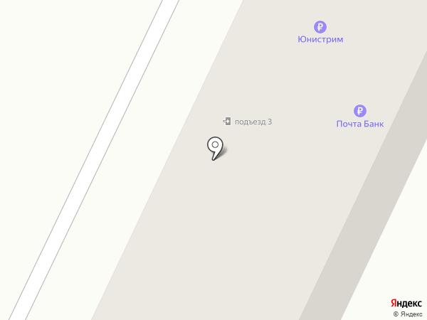 Почтовое отделение №17 на карте Волгограда