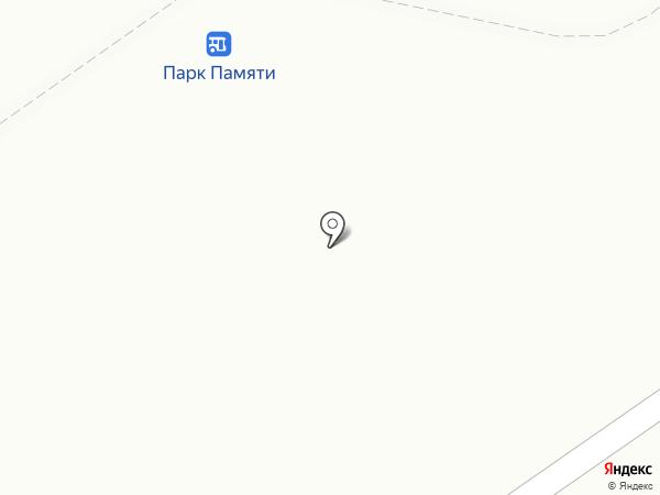 Магазин овощей и фруктов на ул. Николая Отрады на карте Волгограда