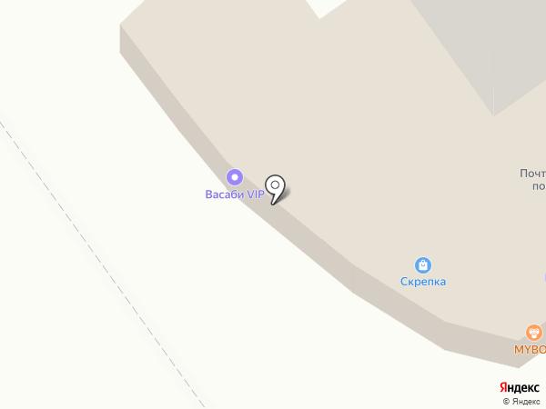 Westfalika shoes на карте Волгограда