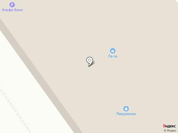 Bianca на карте Волгограда