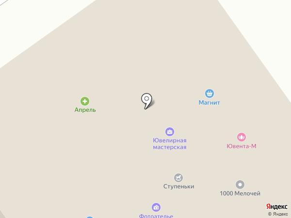 Хинкальная №1 на карте Волгограда