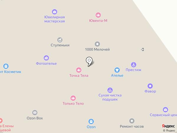 Горностай на карте Волгограда