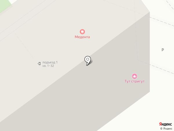 Тут стригут на карте Волгограда