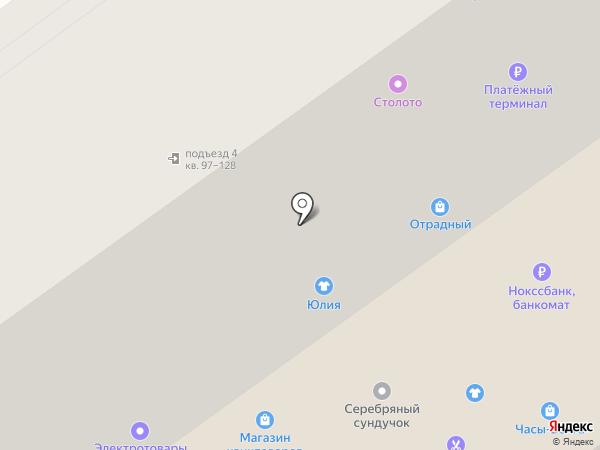Добрый свет на карте Волгограда