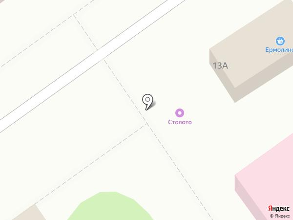 BEER на карте Волгограда