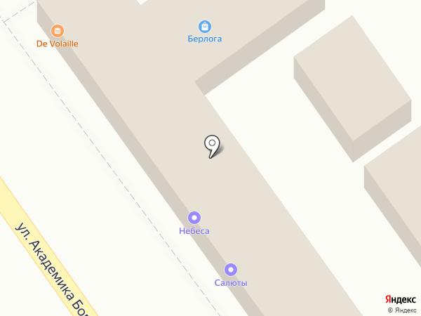 Магазин товаров для дома и сада на карте Волгограда