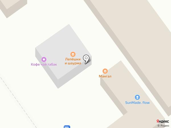 Магазин чая и табачных изделий на карте Волгограда
