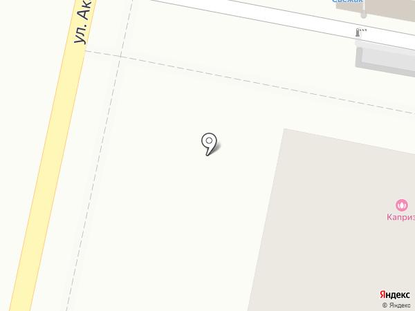 Каприз на карте Волгограда