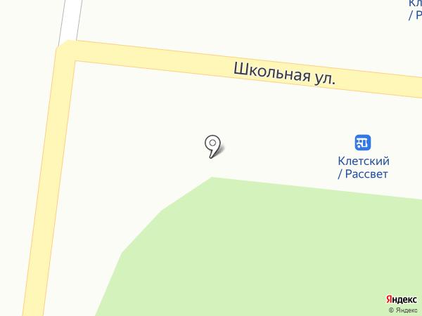 Магазин канцтоваров на карте Клетского