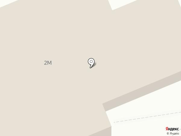 Империал Холл на карте Волжского