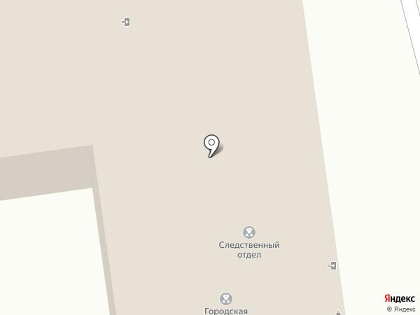 Следственный отдел по г. Волжский на карте Волжского