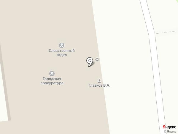 Прокуратура г. Волжского на карте Волжского