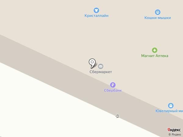Redmond на карте Волжского