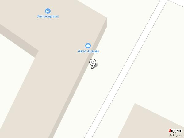 Авто-шарм на карте Волжского