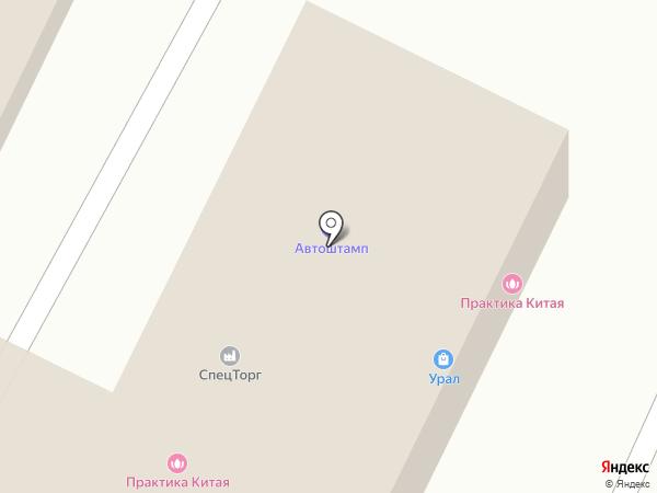 Зап Маркет на карте Волжского