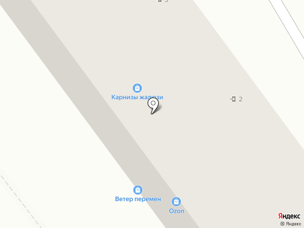 Центр компьютерной поддержки на карте Волжского
