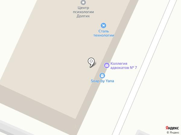 Блик+ на карте Волжского