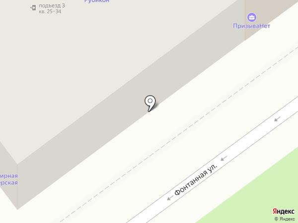 Волжская городская Коллегия адвокатов №5 на карте Волжского