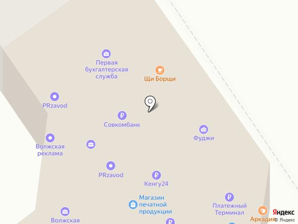 Крылов Д.Ю. на карте Волжского