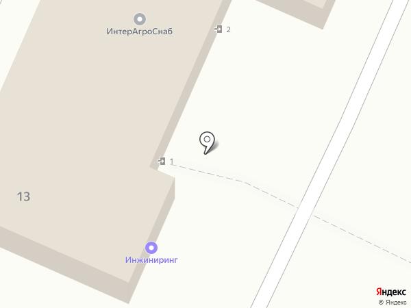 Диор на карте Волжского