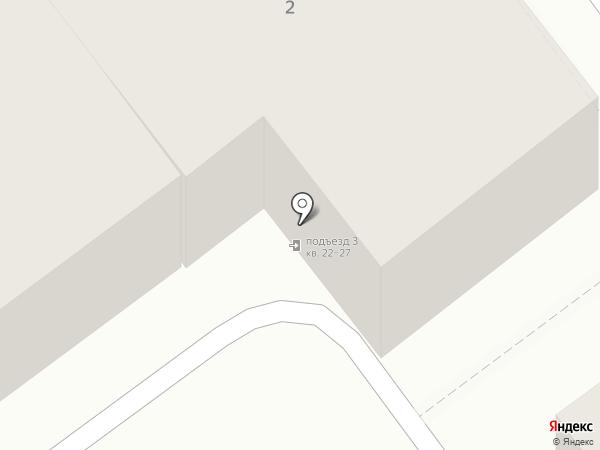 Участковый пункт полиции на карте Волжского
