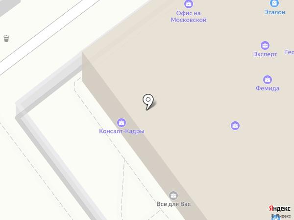 Консалт-Кадры на карте Волжского