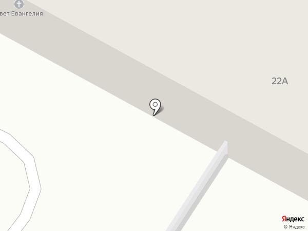 Церковь Свет Евангелия на карте Волжского