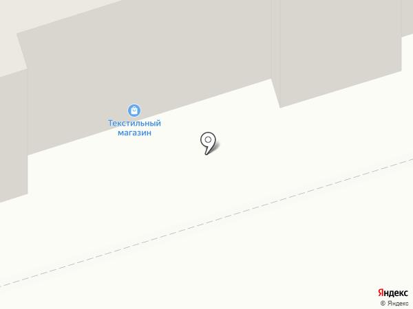Текстильный магазин на карте Волжского