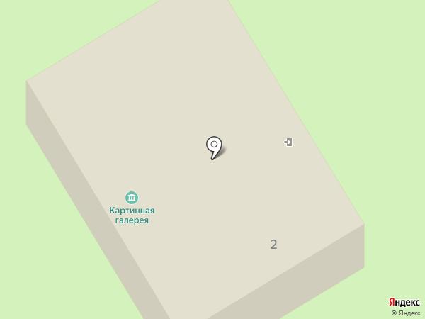 Картинная галерея на карте Волжского