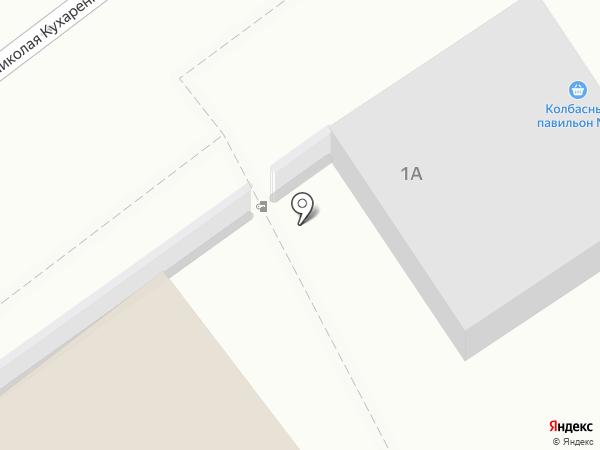 Магазин сухофруктов и специй на карте Волжского